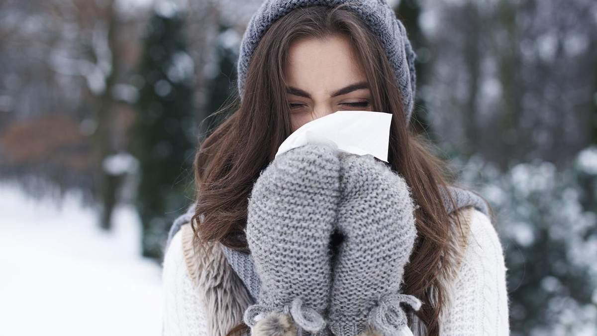 Як не захворіти в холодну пору року