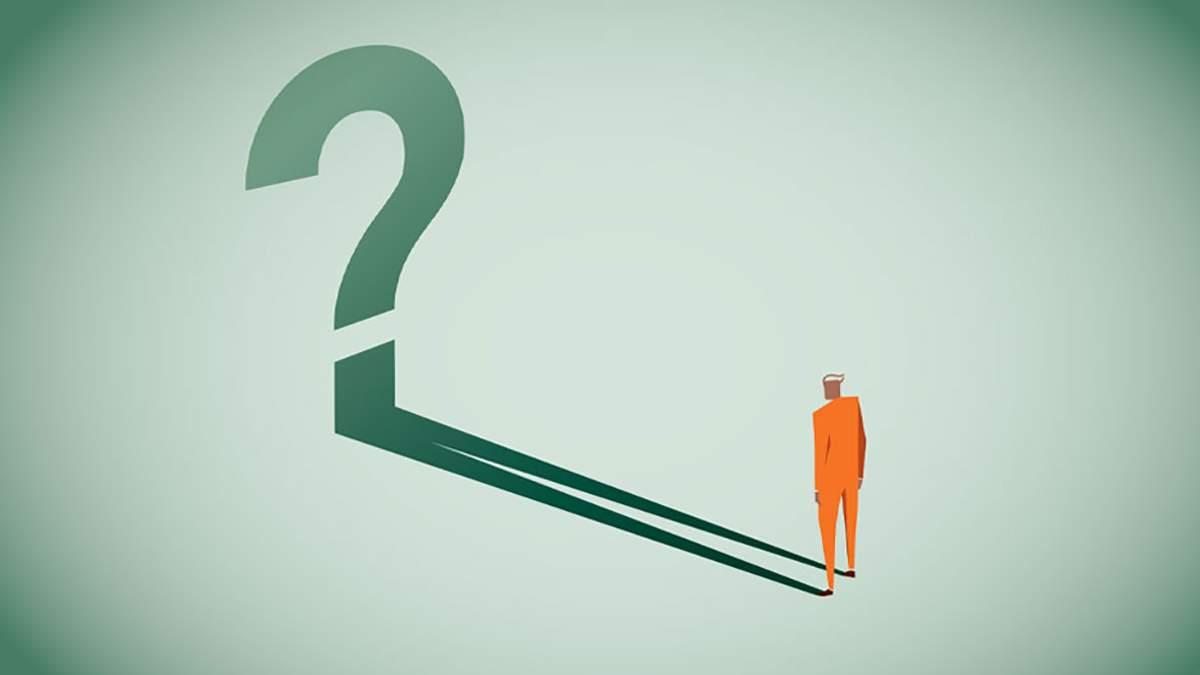 7 стратегій, які допоможуть жити з невизначеністю