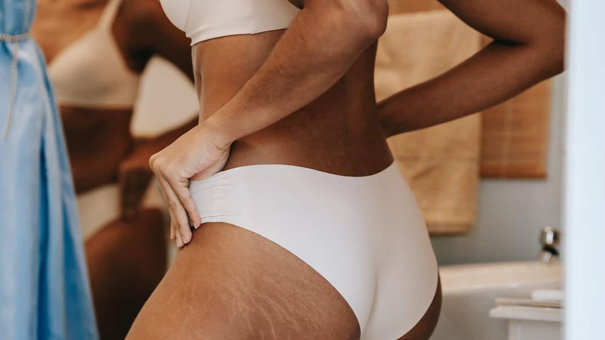 Профілактика розтяжок: 3 способи покращити еластичність шкіри - Корисно