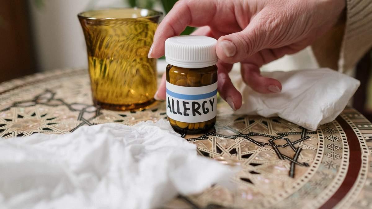 Як лікувати алергію