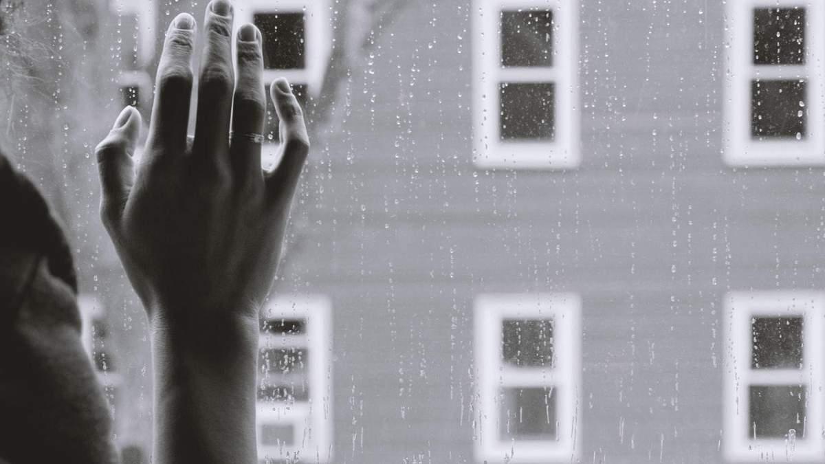 Самотність погано впливає на організм: що кажуть науковці