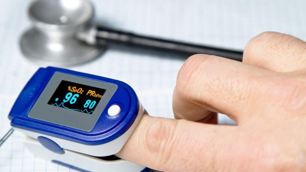 Сатурація крові: що це і як її виміряти