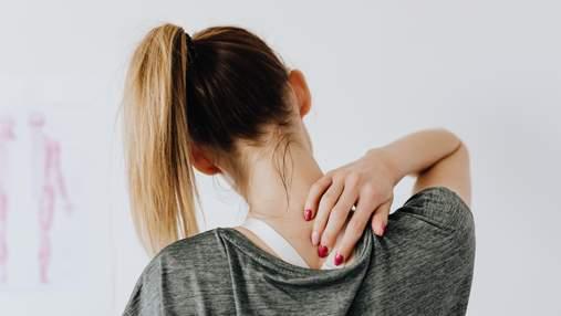 Вправи, які допоможуть побороти біль у спині: інструкції