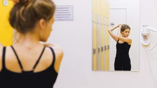 Як підвищити самооцінку: 11 порад психолога