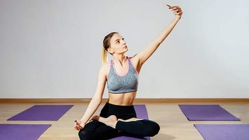 """Духовний нарцисизм: які """"підводні камені"""" можуть мати йога та медитація"""