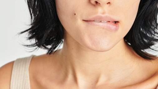 Як перестати кусати губи: 5 перевірених способів