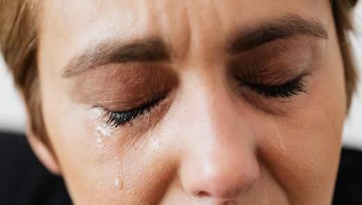 Чому плакати – корисно: цікаві факти про особливості та причини плачу в чоловіків та жінок
